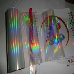 Plain Holographic BOPP Film