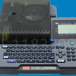 lm-380e